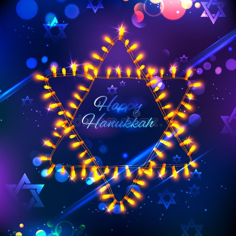 Счастливая Ханука, еврейская предпосылка праздника
