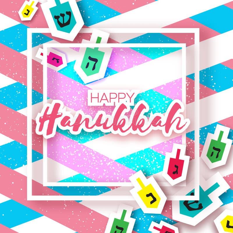 Счастливая Ханука с dreidels - закручивая верхняя часть праздник еврейский