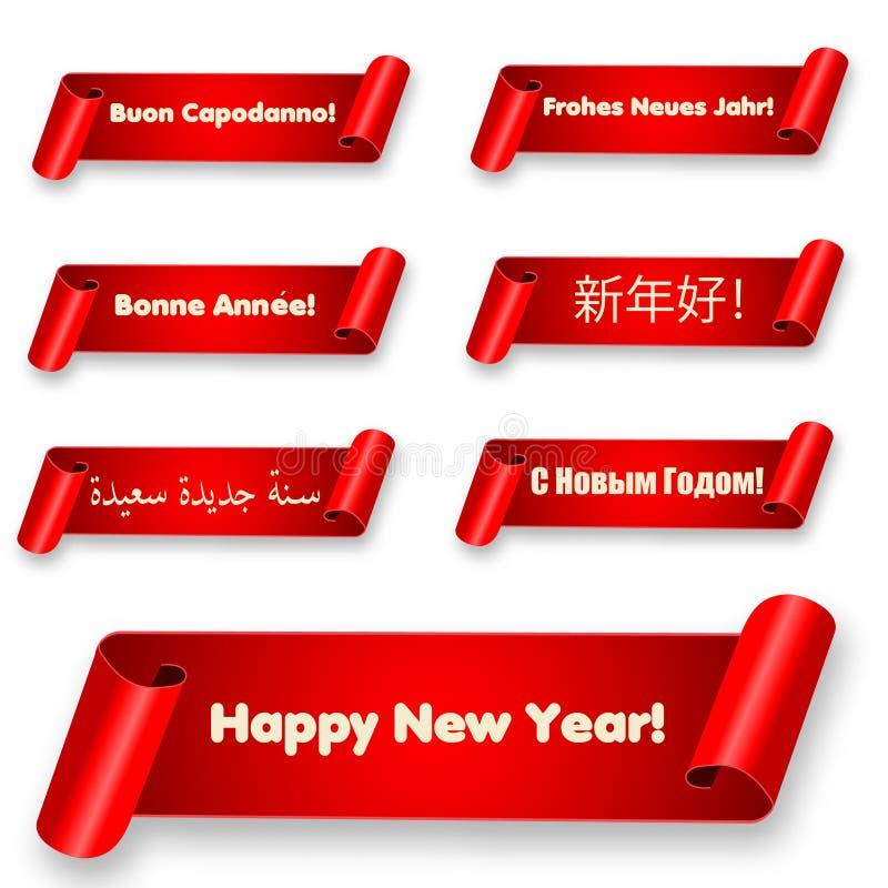 Счастливое знамя Нового Года с изогнутой бумажной лентой Vector иллюстрация красного горизонтального переченя праздника, приветст иллюстрация штока