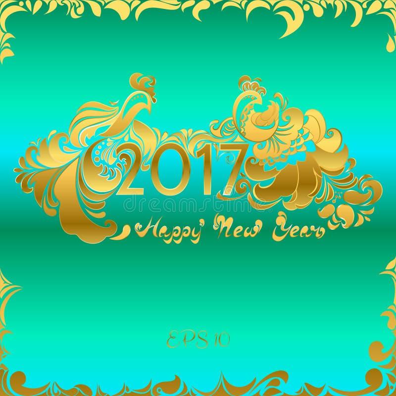 Счастливое золото петухов Нового Года 2017 на голубой предпосылке бесплатная иллюстрация