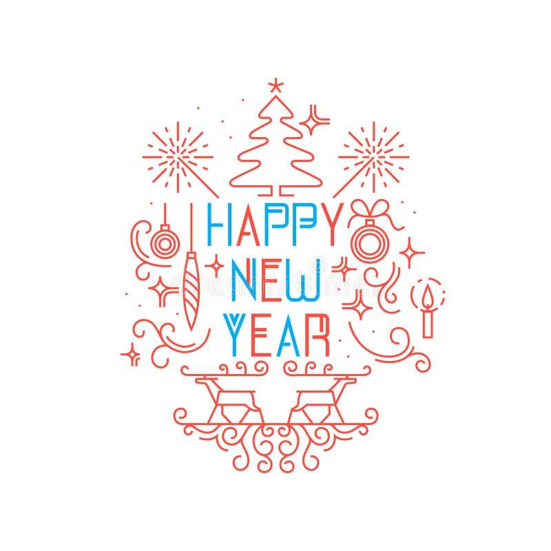 счастливое Новый Год вензель иллюстрация вектора