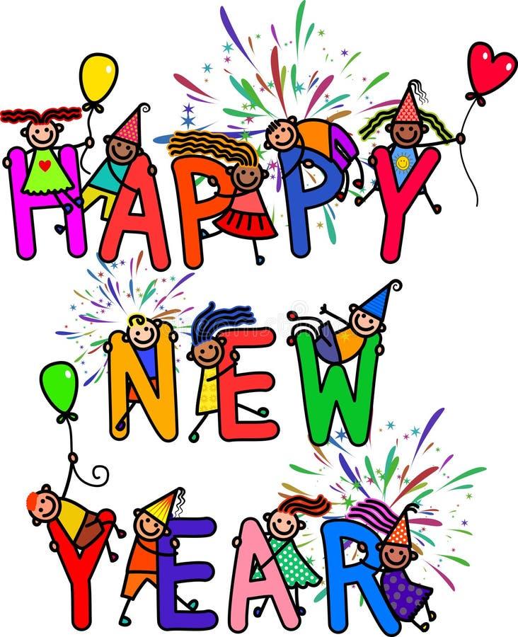 счастливое Новый Год малышей бесплатная иллюстрация