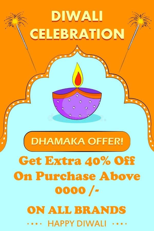 Счастливое продвижение продажи скидки Diwali иллюстрация вектора