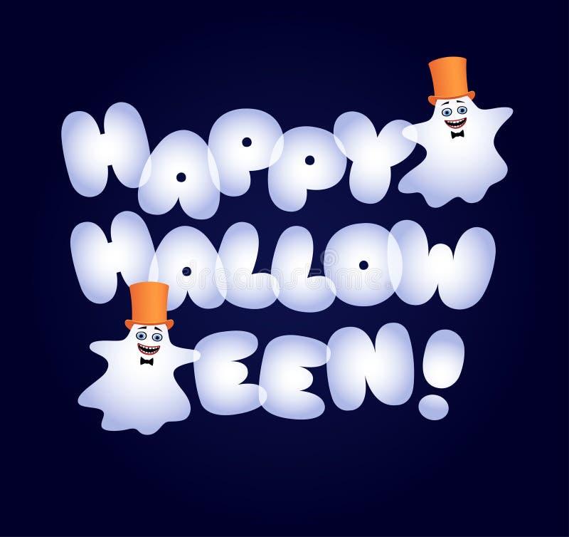Счастливое сало хеллоуина помечает буквами призраки иллюстрация вектора