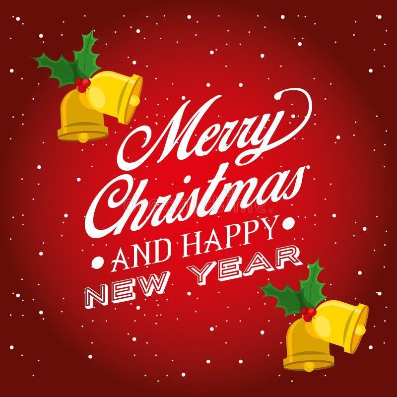 Счастливое с Рождеством Христовым бесплатная иллюстрация