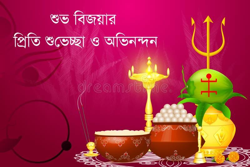 Счастливое Durga Puja Bijoya Dashami бесплатная иллюстрация