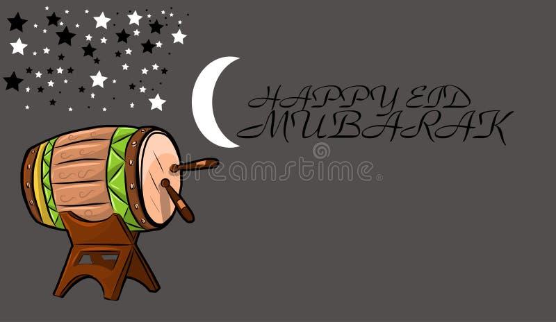 Счастливое Eid Mubarak стоковая фотография rf