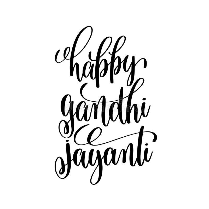 Счастливое jayanti gandhi на праздник индейца 2-ое октября иллюстрация штока