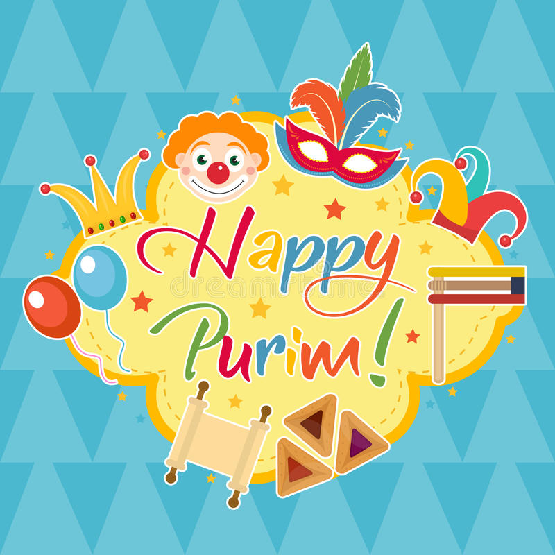 Счастливое Purim, поздравительная открытка шаблона, плакат, рогулька, рамка для текста иллюстрация штока