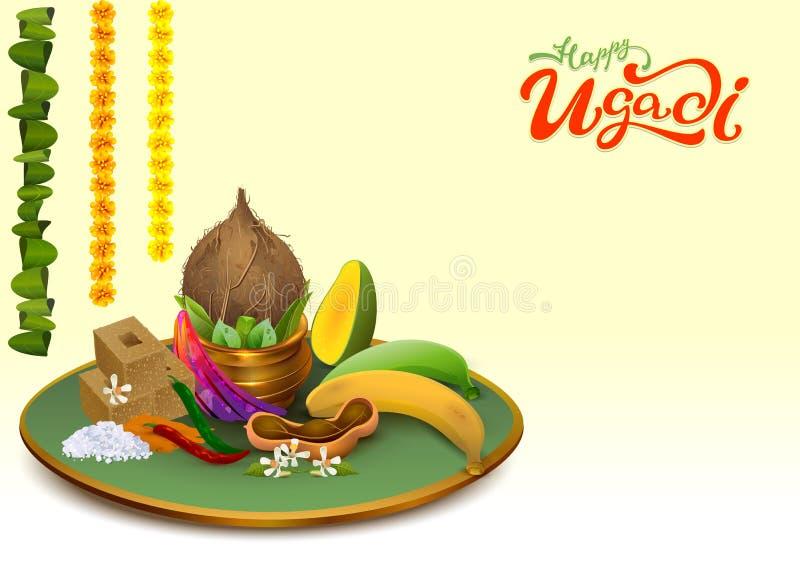Счастливое Ugadi Аксессуары праздника поздравительной открытки шаблона установленные Бак золота, кокос, сахар, соль, перец, банан иллюстрация вектора