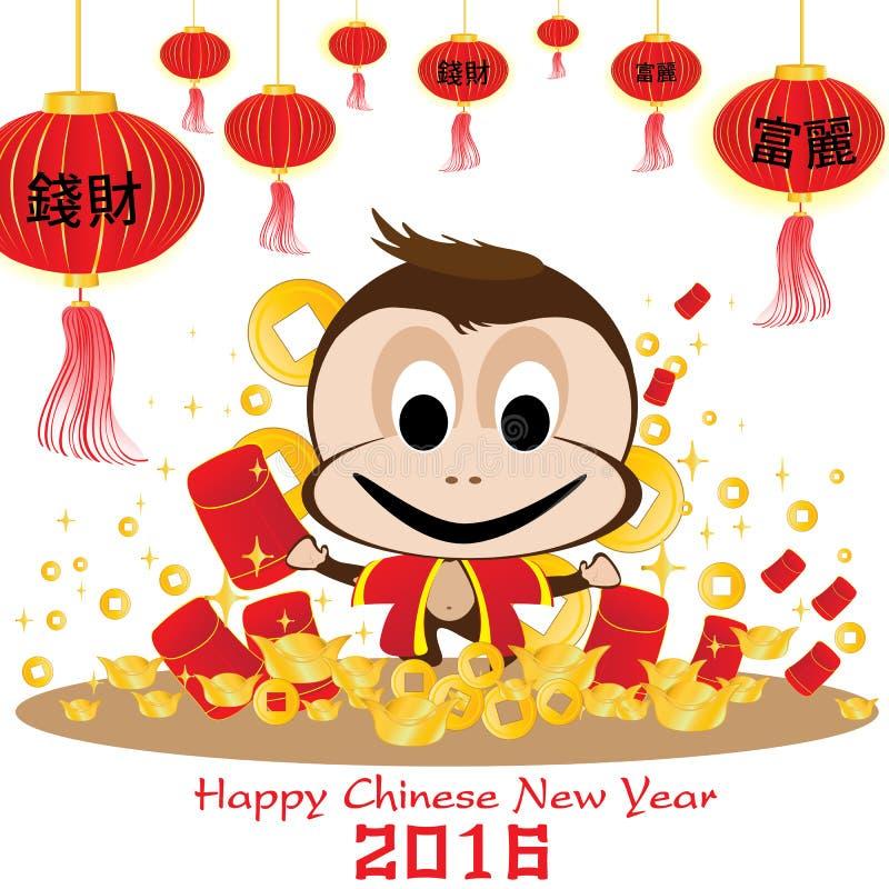 Счастливые китайские карточка и обезьяна Нового Года 2016 на белой предпосылке иллюстрация штока