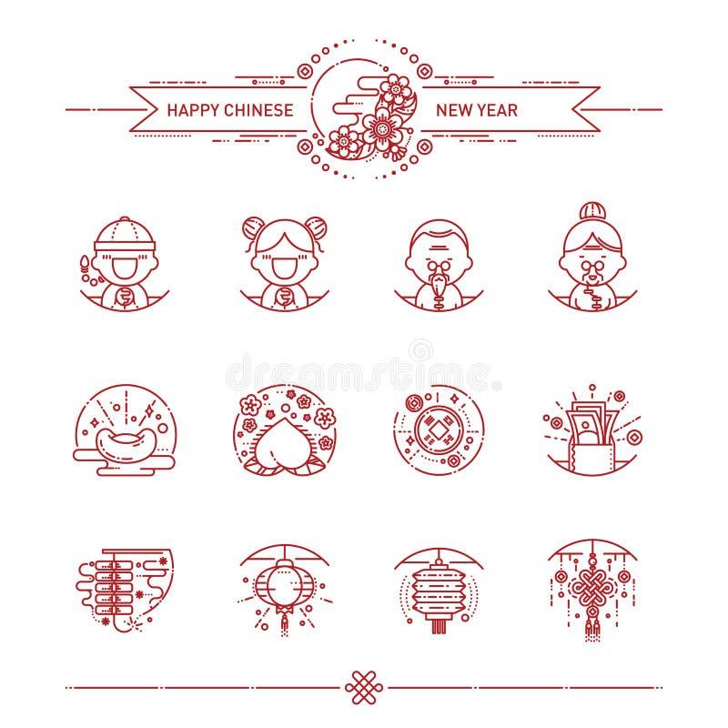 Счастливые китайские установленные значки Нового Года бесплатная иллюстрация