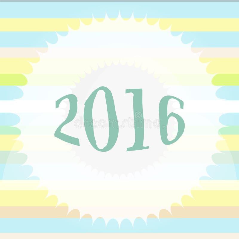 Счастливые поздравительная открытка Нового Года 2016 красочная Дизайн праздника Party плакат, поздравительная открытка, знамя или бесплатная иллюстрация