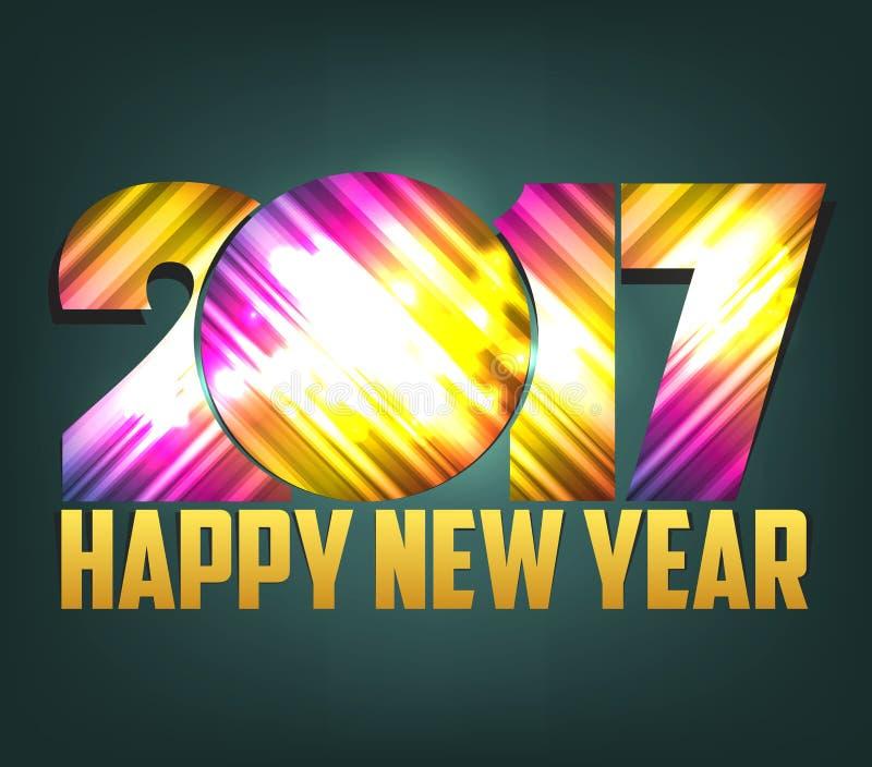 Счастливые предпосылка Нового Года 2017 красочная абстрактная иллюстрация вектора