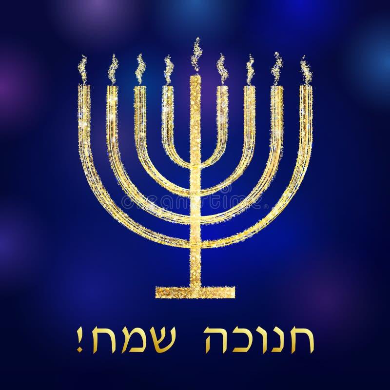 Счастливые приветствия Хануки в hebrew