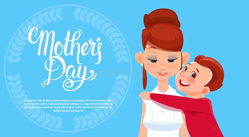 Счастливый день матери, мама сына обнимая, знамя поздравительной открытки праздника весны иллюстрация вектора