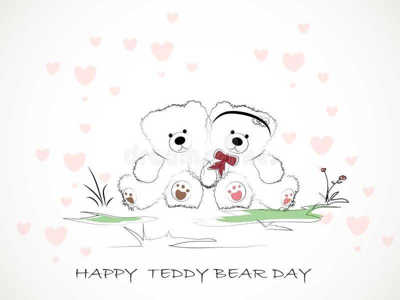 Счастливый день плюшевого медвежонка бесплатная иллюстрация