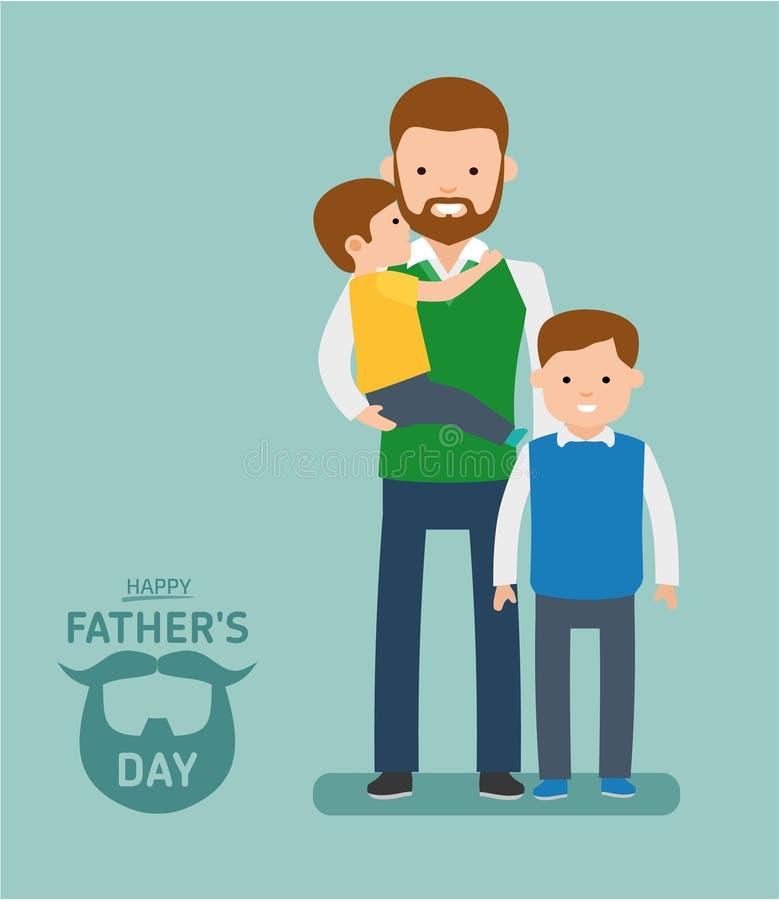 Открытки папа и сын