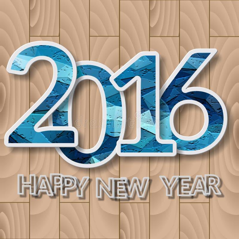 Счастливый дизайн текста Нового Года 2016 бесплатная иллюстрация