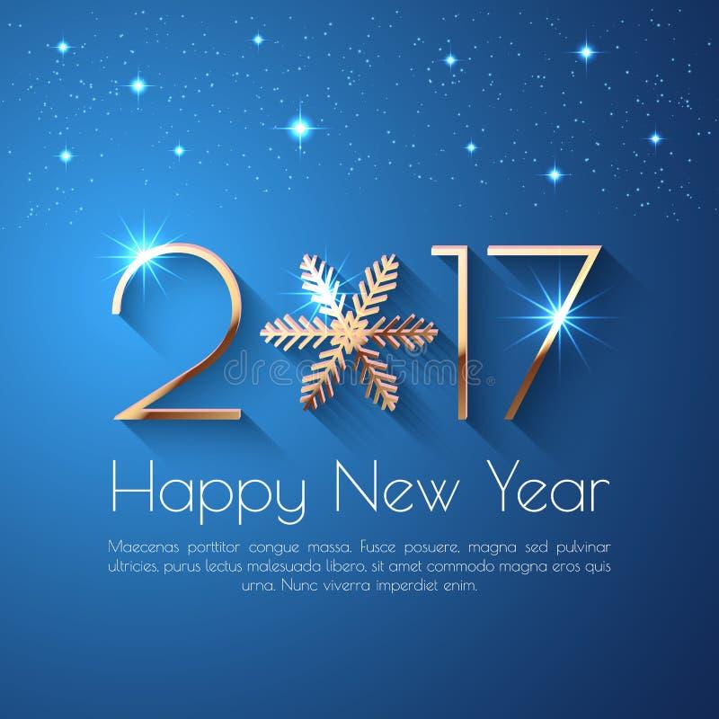 Счастливый дизайн текста Нового Года 2017 бесплатная иллюстрация