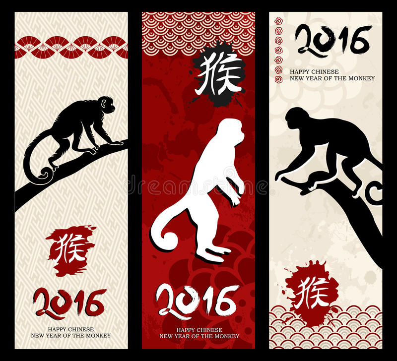 Счастливый китайский комплект 2016 Красного знамени обезьяны Нового Года бесплатная иллюстрация