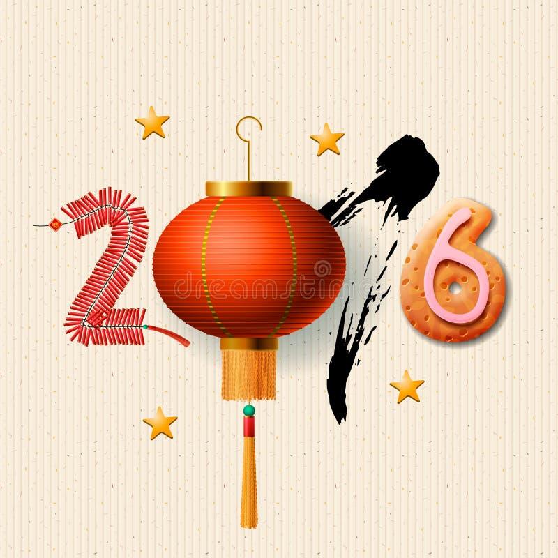Счастливый китайский Новый Год 2016, поздравительная открытка иллюстрация штока