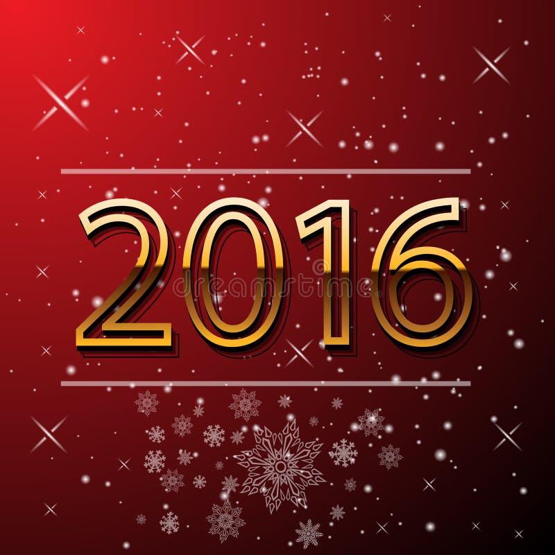Счастливый Новый Год и с Рождеством Христовым поздравительная открытка 2016 бесплатная иллюстрация