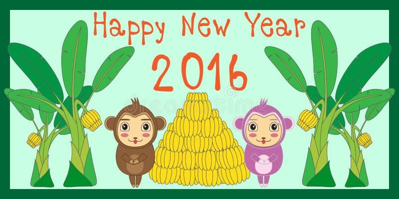Счастливый Новый Год; 2016 карточка над красной предпосылкой, Новый Год иллюстрация вектора