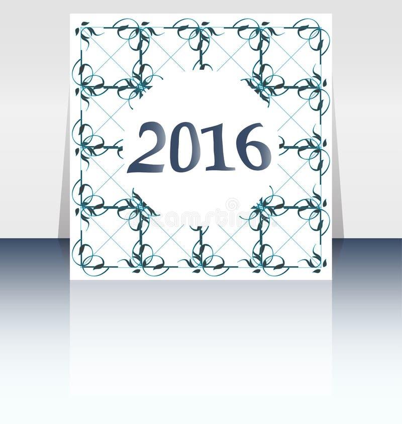 Счастливый Новый Год 2016 написанный на абстрактном дизайне рогульки или брошюры иллюстрация вектора