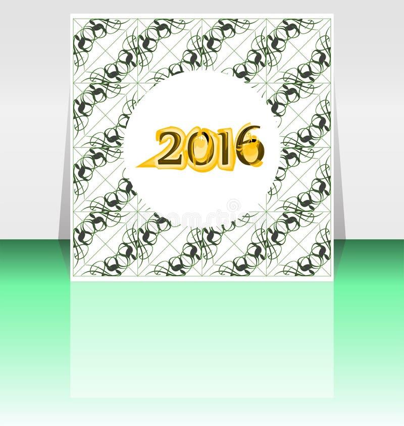 Счастливый Новый Год 2016 написанный на абстрактных рогульке или брошюре иллюстрация штока