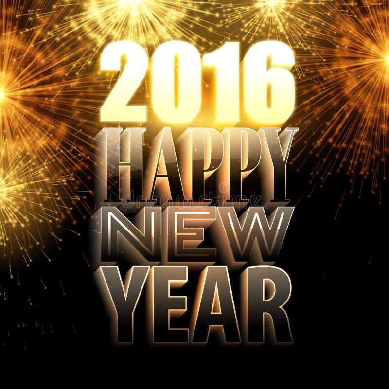 Счастливый Новый Год 2016 Предпосылка праздника с 3d иллюстрация вектора