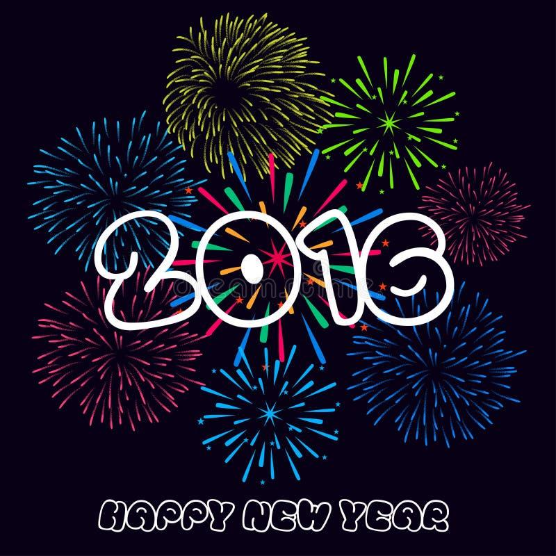 Счастливый Новый Год 2016 с предпосылкой фейерверков иллюстрация штока