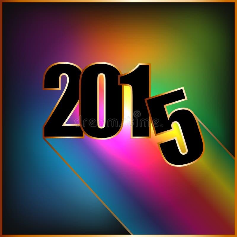 Счастливый Новый Год 2015 с радугой бесплатная иллюстрация