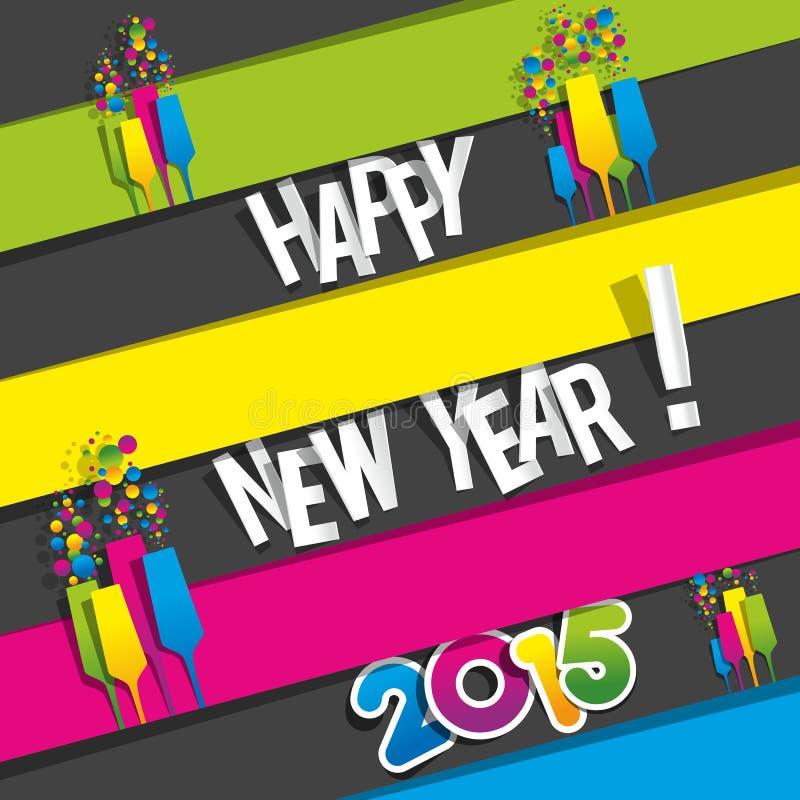 Download Счастливый Новый Год 2015 иллюстрация вектора. иллюстрации насчитывающей празднество - 40578837