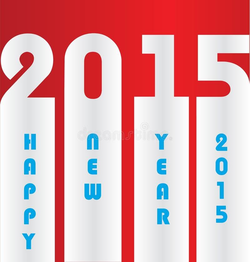 Download Счастливый Новый Год 2015 иллюстрация вектора. иллюстрации насчитывающей холодно - 41650971