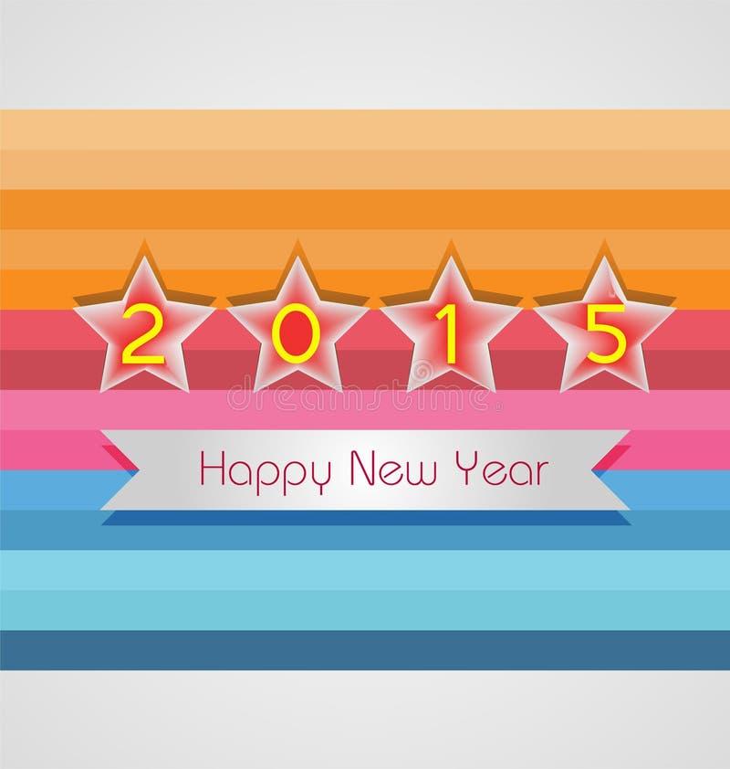 Download Счастливый Новый Год 2015 иллюстрация вектора. иллюстрации насчитывающей подарки - 41651258