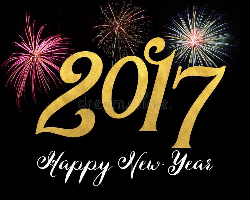 Счастливый Новый Год 2017 иллюстрация вектора