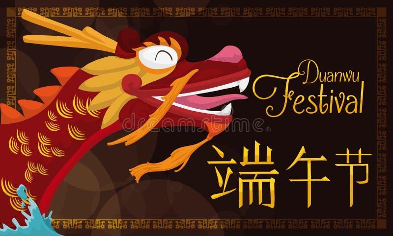 Счастливый плакат стороны шлюпки дракона для фестиваля Duanwu, иллюстрации вектора иллюстрация штока