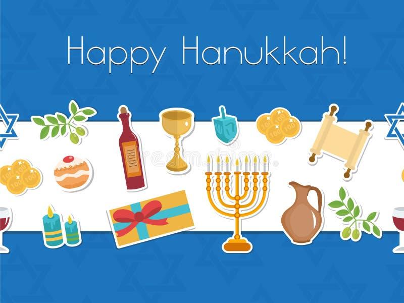 Счастливый плакат Хануки безшовный поздравительная открытка, рогулька, приглашение
