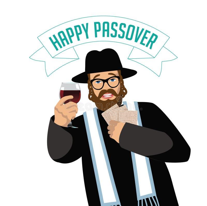 Счастливый равин еврейской пасхи с традиционными matzoh и вином иллюстрация штока