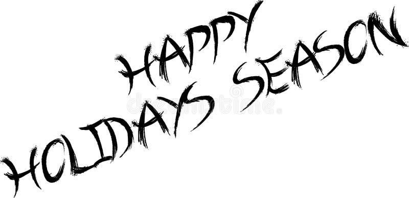 Счастливый сезон праздников иллюстрация вектора