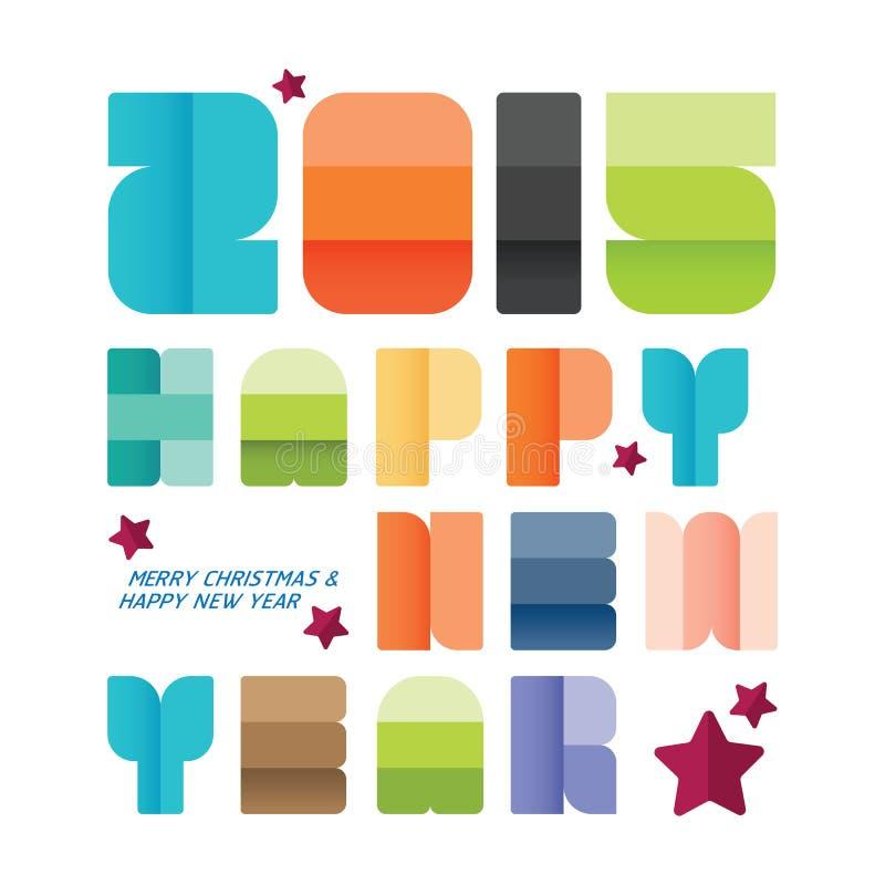 2015 счастливых Новых Годов Дизайн поздравительной открытки творческие бумажные шрифты иллюстрация штока