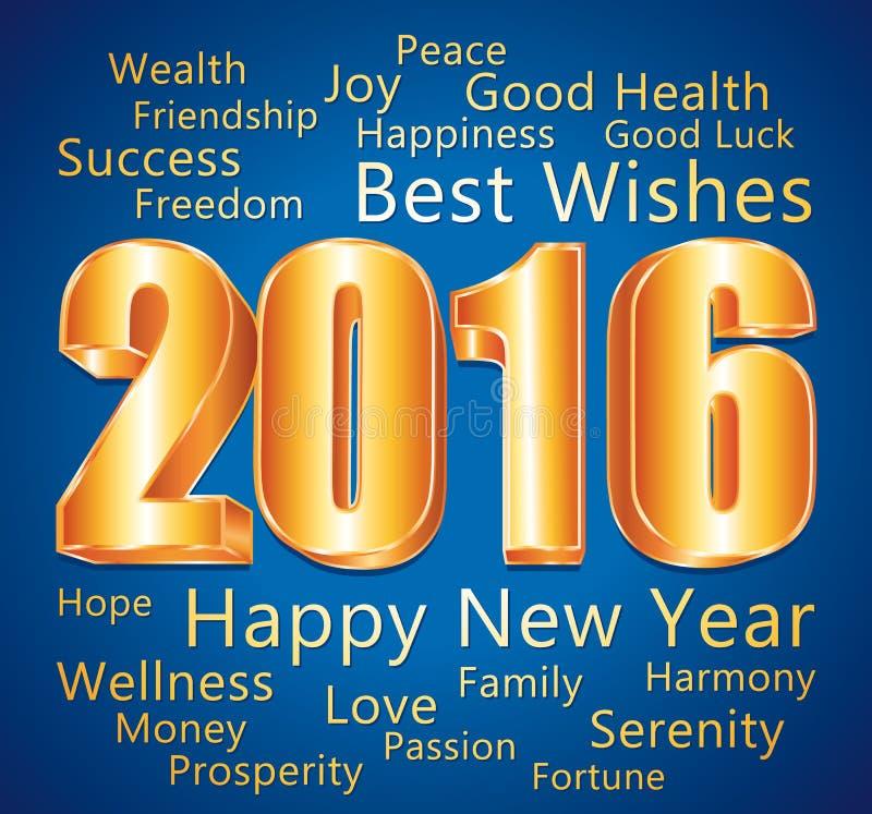 2016 счастливых Новых Годов Наилучшие пожелания Поздравительная открытка сини и золота бесплатная иллюстрация