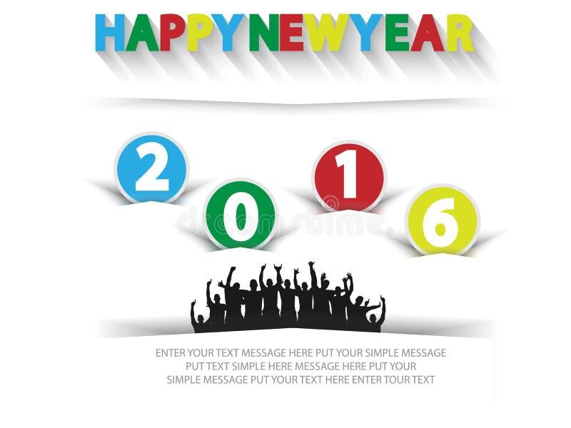 2016 счастливых торжеств Нового Года с людьми иллюстрация штока