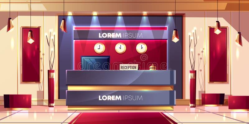 Счетчик приема в векторе мультфильма лобби гостиницы иллюстрация вектора