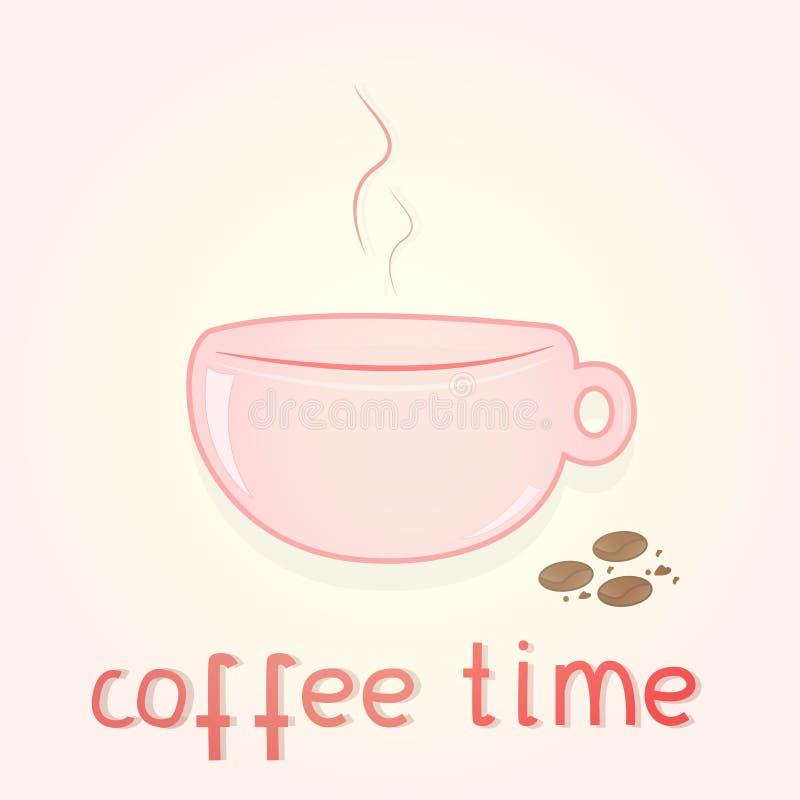 Славный кофе утра иллюстрация вектора