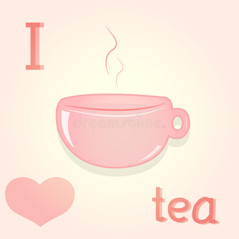 Славный чай утра с сердцем иллюстрация вектора