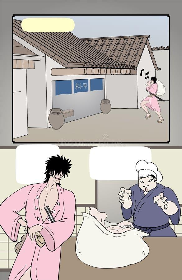 С большим воображением азиатская шуточная страница иллюстрация штока