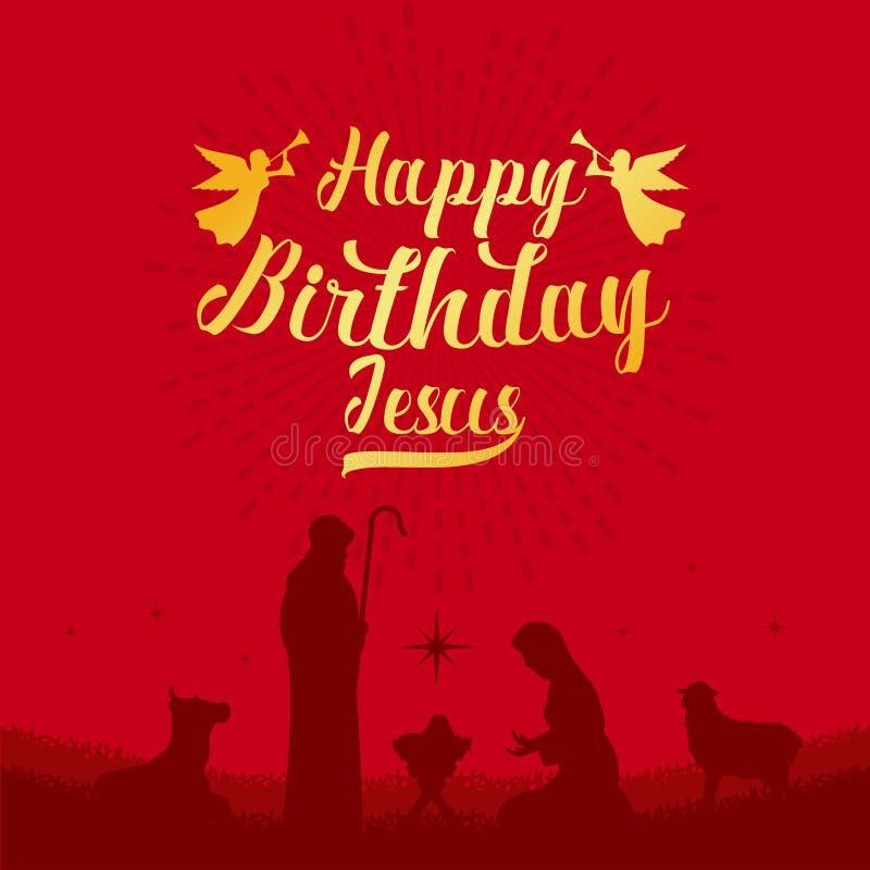 С днем рождения Иисус с пейзажем Mary и Осипом в кормушке с младенцем Иисусом на красном векторе предпосылки конструирует иллюстрация вектора