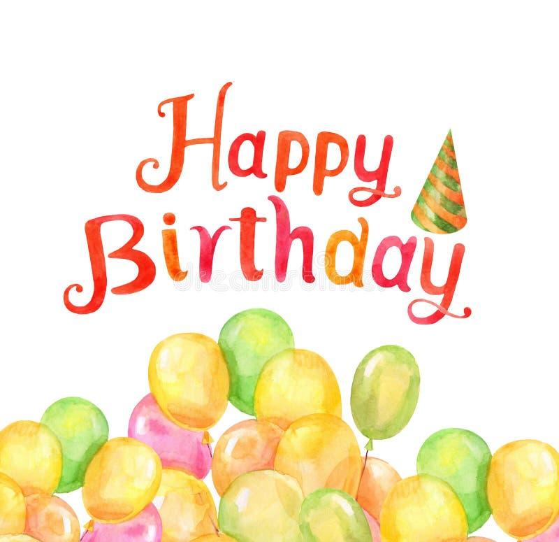 С днем рождения иллюстрация партии Текст акварели, крышка яркое иллюстрация вектора